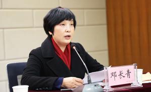 湖北武汉职业技术学院党委书记邓长青出任省文联党组书记