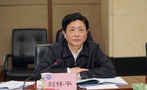 刘伟平:中科院理化所要重点建设好国科大未来技术学院
