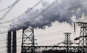 6地政府主要负责人因空气质量差被河北省大气办公开约谈