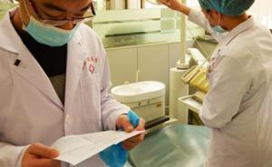 今年中央财政为中西部定向培养免费本科医学生,共5810名