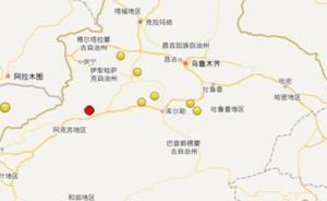 新疆阿克苏拜城县发生3.4级地震,震源深度7公里