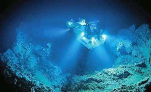 我国将建国家海底科学观测网,总投资超20亿元