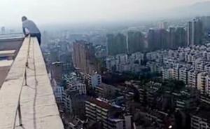 男子手机遗失爬上酒店28楼索赔,湖北京山民警苦劝2小时