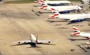 英航争取28日恢复大部分取消航班,故障因电力供应问题引起