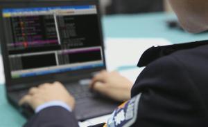 上海互联网安全卫士唐云佳:从业网警5年研发百个网络工具