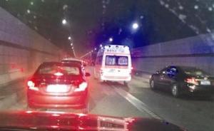"""隧道中救护车运送病人遇堵车,司机们主动腾出""""生命通道"""""""