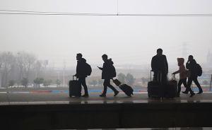 环保部:未来三天全国空气质量以良至轻度污染为主