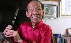 97岁笛王陆春龄手里这件乐器你认识吗