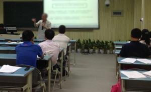 天津高校的思政课改革:给教师资金政策支持,让学生登台讲