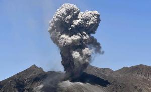 日本樱岛火山今日上午大规模喷发,烟尘高达3400米