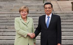李克强即将出访德国、比利时,为中欧经贸合作注入新动力
