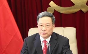 陶治国当选吉林省纪委书记,王绍俭等四人当选副书记