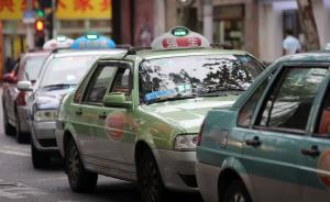 上海高考用车预订今起受理,预计订单总数将稳中有降
