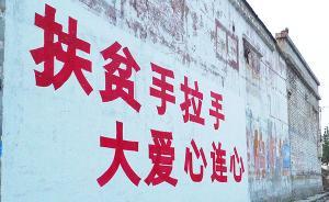 河南杞县一副乡长晕倒在精准扶贫攻坚会,抢救无效猝死