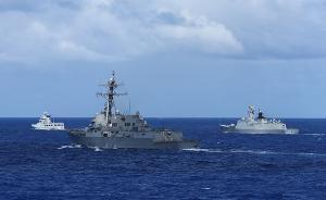 美海军:已邀请中国参加2018年环太军演及准备会议