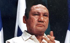 巴拿马前首脑曼诺列加去世,曾在美军行动中投降后被美方判刑