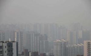 未来10天京津冀部分地区或现中至重度污染,以臭氧为主