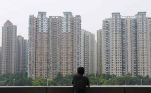 南京首次公证摇号售房明日进行:电脑摇号,所有购房者被公示