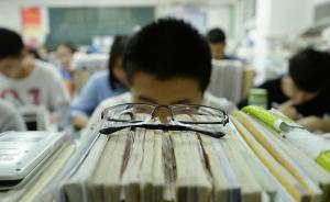 """北京考试院详解录取照顾政策:""""优先录取""""并非""""优先投档"""""""
