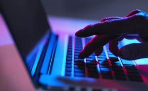 六月新法① 网络安全法施行,收集使用信息应经用户知情同意
