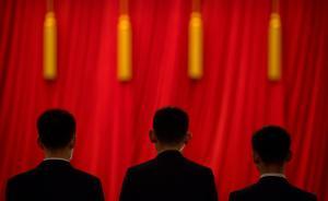 重庆:十八大以来巡视发现涉及1544名干部问题线索