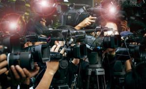记协发布新闻事业年度发展报告:新兴媒体渐成传媒主导力量