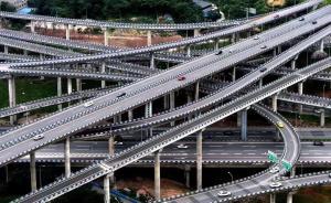 重庆最复杂立交正式完工:5层15条匝道连接8个方向