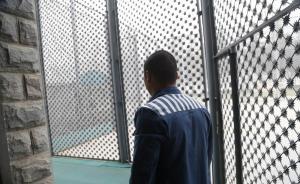 一男子两次强奸幼女一审获刑4年多,检方抗诉成功改判7年
