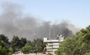 阿富汗塔利班否认制造喀布尔使馆区爆炸袭击