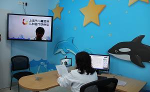 【砥砺奋进的五年】沪将启动20个标准化示范儿科门急诊项目