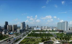 江苏南通市委全会同意海安、如东撤县设市报告,将按程序报批