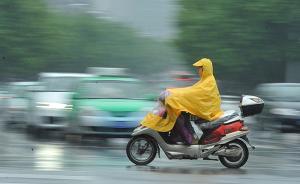 中央气象台发布暴雨黄色预警:湖南中部江西中部等有大暴雨