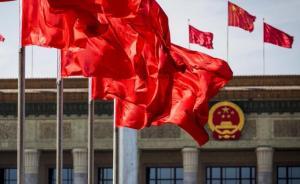 安徽省将于6月选举产生出席中共十九大代表