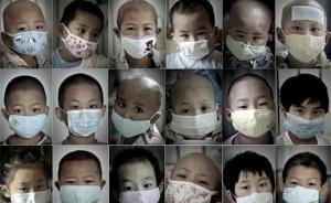 白血病儿童,他们的童年搁浅了