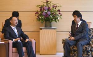 大外交|杨洁篪日本行广泛接触各界,中日关系有改善迹象吗