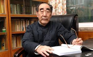 著名考古学家、原河南省博物馆馆长许顺湛逝世,享年90岁