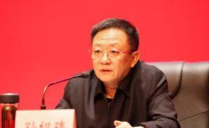 孙绍骋任国土资源部党组书记,姜大明不再担任