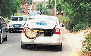 """长沙3辆共享单车被装进后备厢""""强掳下乡"""",警方:涉嫌盗窃"""