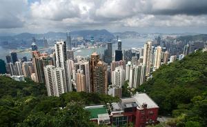 瑞士机构:香港蝉联全球最具竞争力经济体,政府效率世界第一