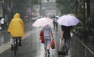 上海6月1日起入汛尚无入梅迹象,本周末以多云为主