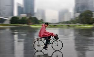 今夜起广东大部迎较强降雨过程,珠三角等地有大到暴雨