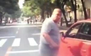 石家庄被指殴打前车司机奥迪车主被抓获,此前曾非法持有枪支