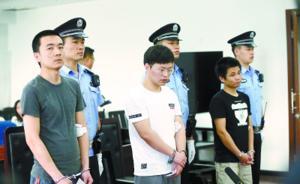 智联招聘两员工受审:被控私卖求职者简历信息15.5万余条