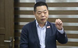 栾永玉任中南财经政法大学党委书记,张中华不再担任