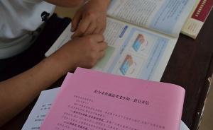 为艾滋病感染者高考考生单设考场,新华社发问:歧视还是关爱