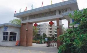 安徽毛坦厂中学补习收费标准公布:按考分收费最高4.8万