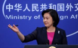 外交部:朝鲜半岛问题有关各方都应保持克制,维护和平稳定