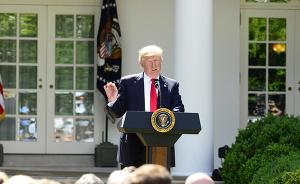 "WRI:美国退出《巴黎协定》将挫伤""摇摆国家""的信心"