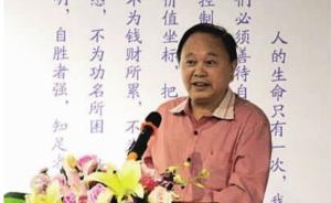 高考故事|小说家张效雄:1977年被关在家填鸭学习两星期