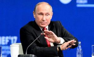 普京:俄美关系处于冷战以来最低点,俄仍愿发展合作伙伴关系